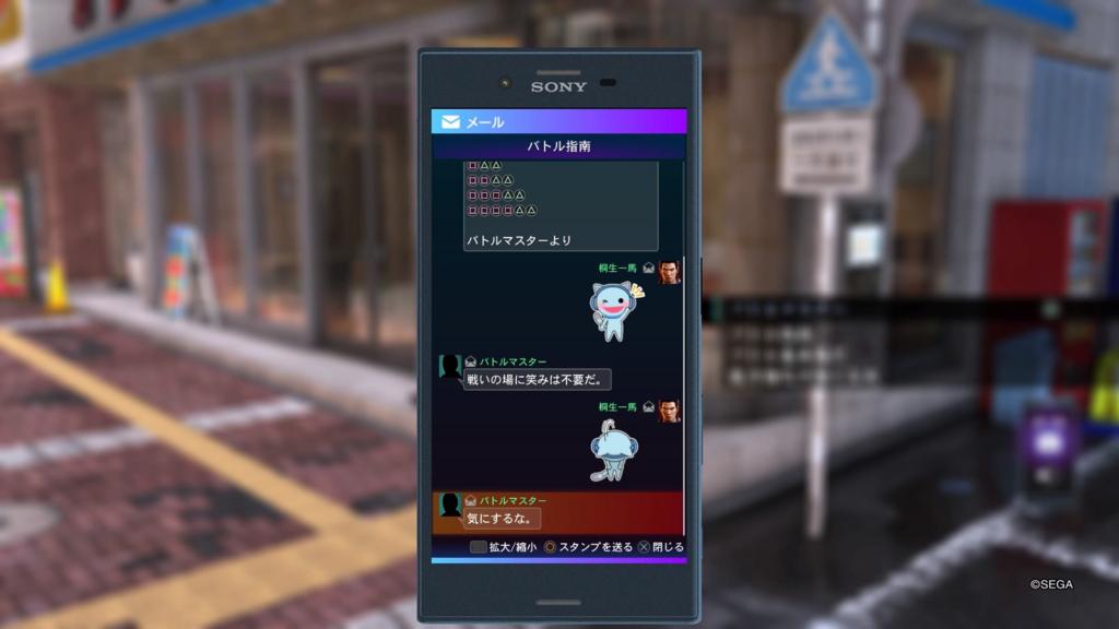 f:id:gamerandgiants:20161130114647j:plain