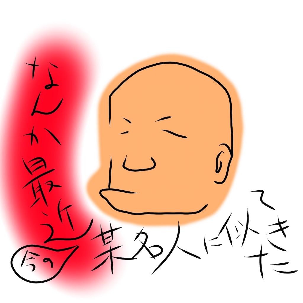 f:id:gamerihabiri:20160830185035j:image