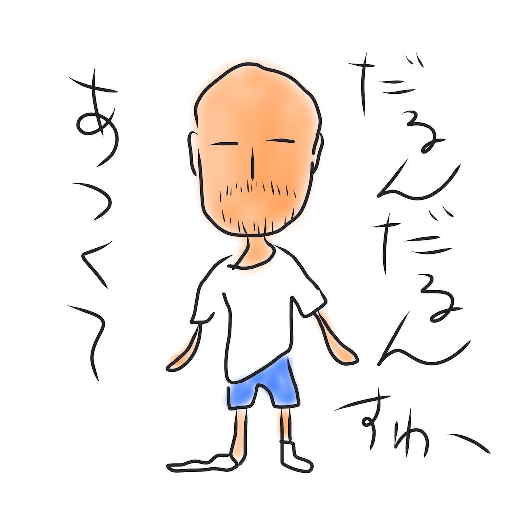 f:id:gamerihabiri:20160831171300j:image