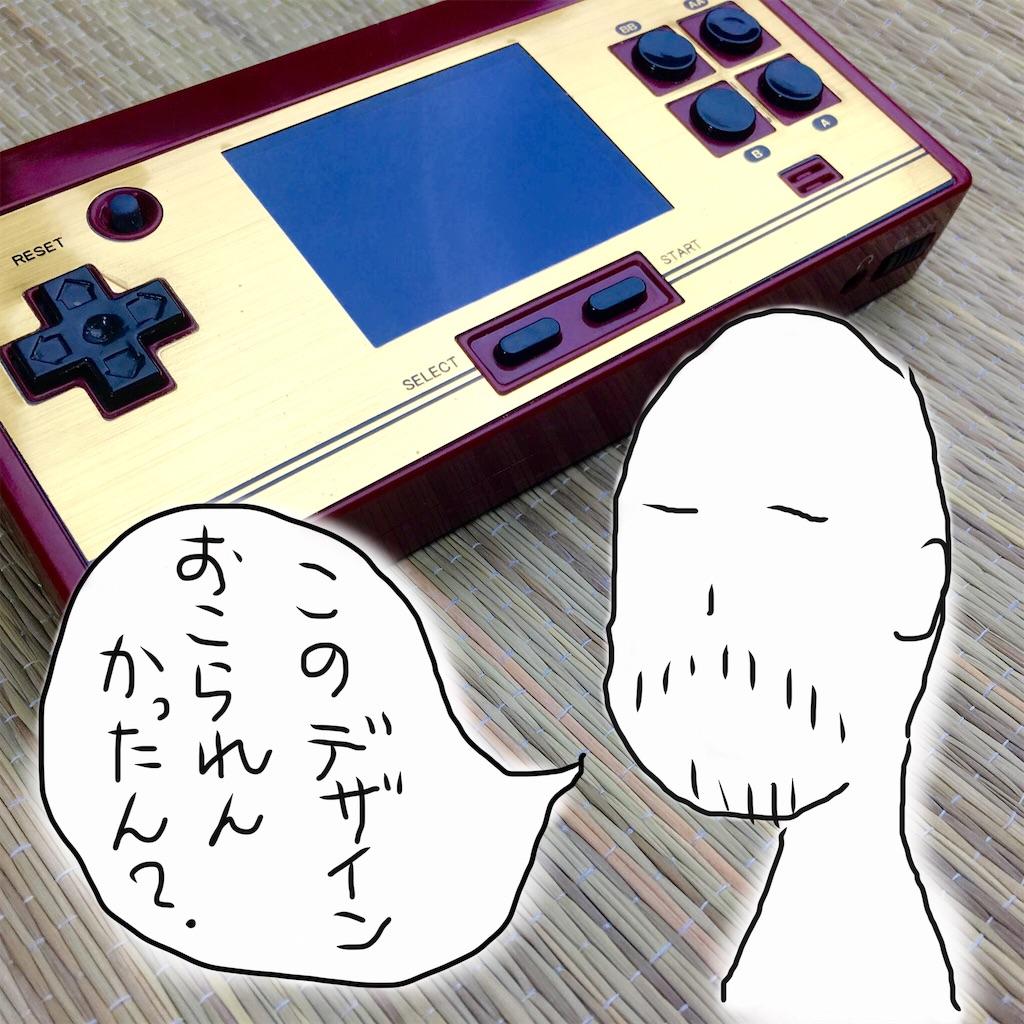 f:id:gamerihabiri:20160905181236j:image