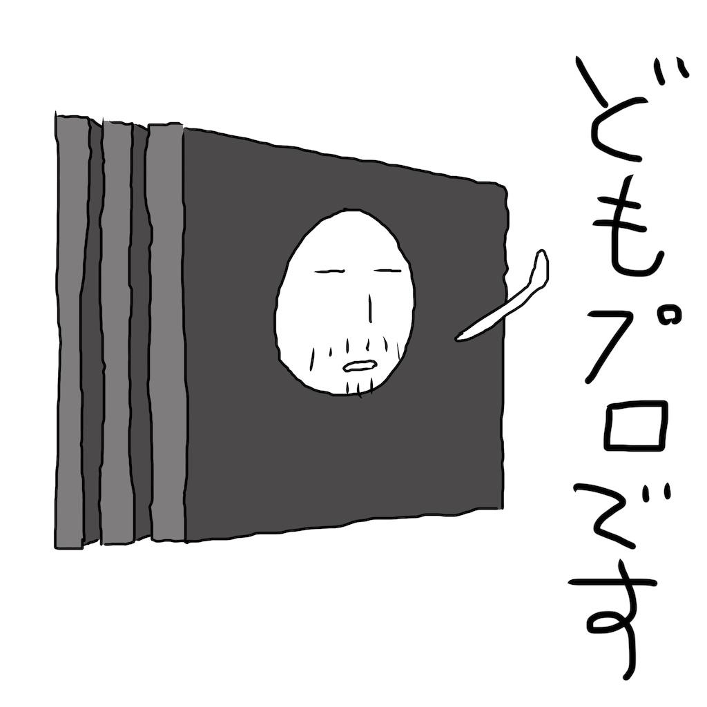 f:id:gamerihabiri:20160908172822j:image