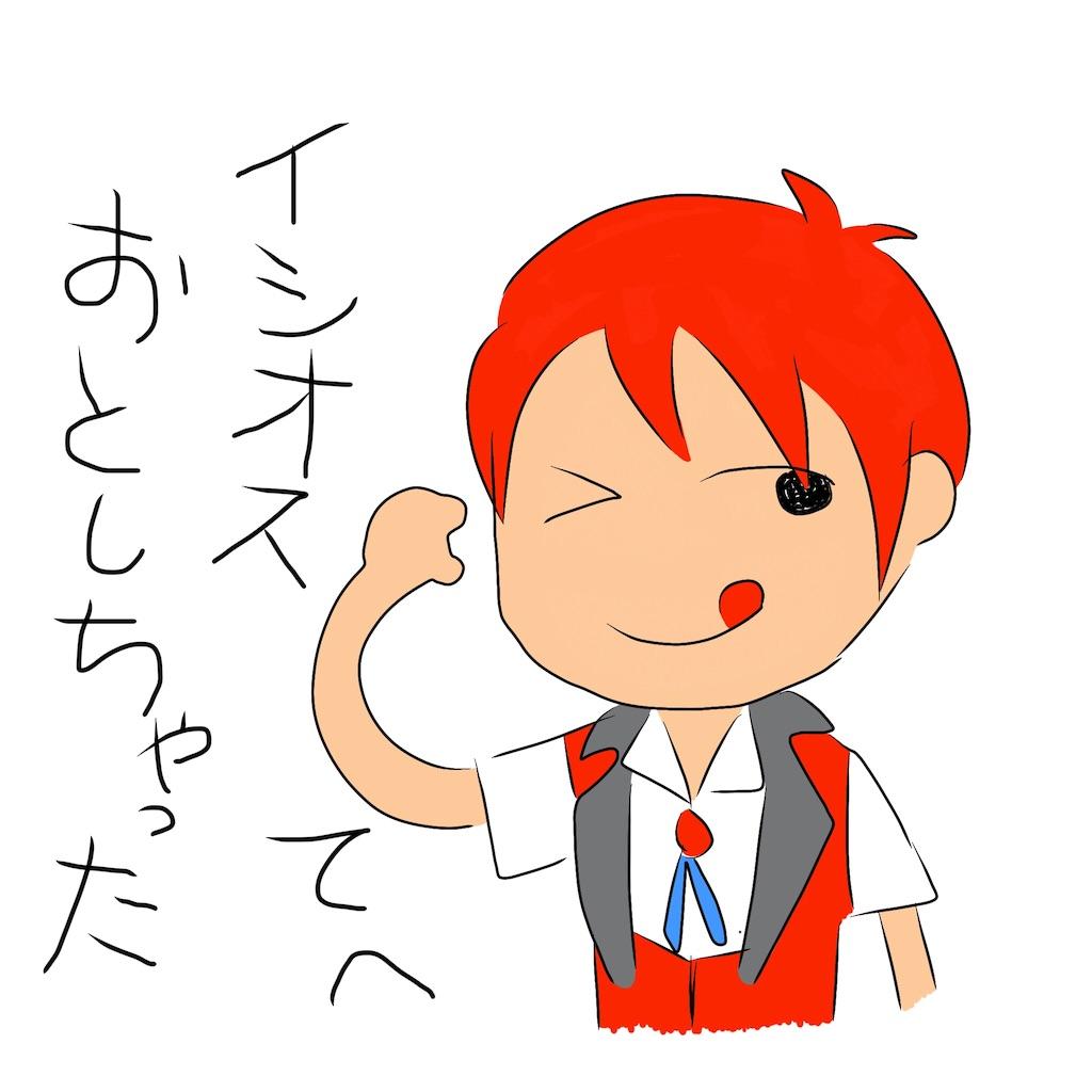 f:id:gamerihabiri:20160919154613j:image