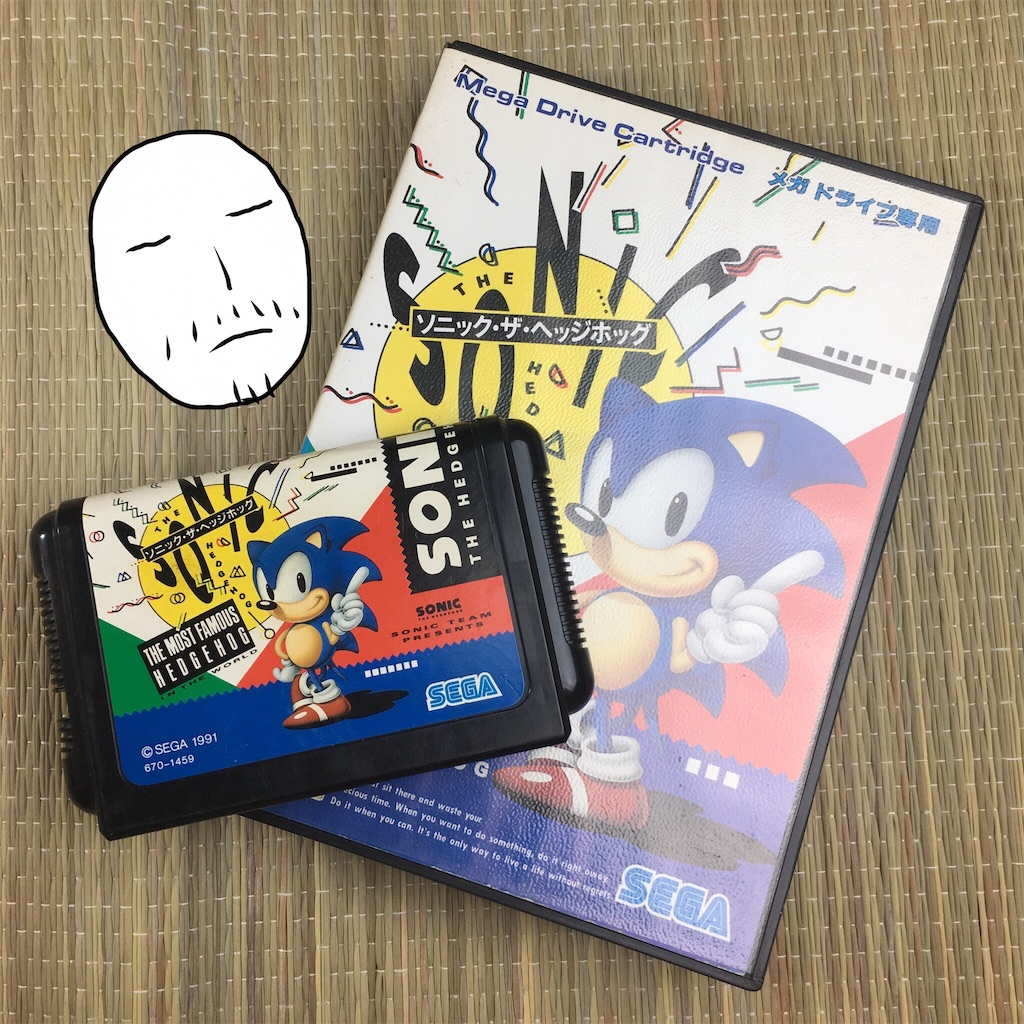 f:id:gamerihabiri:20161006151245j:image