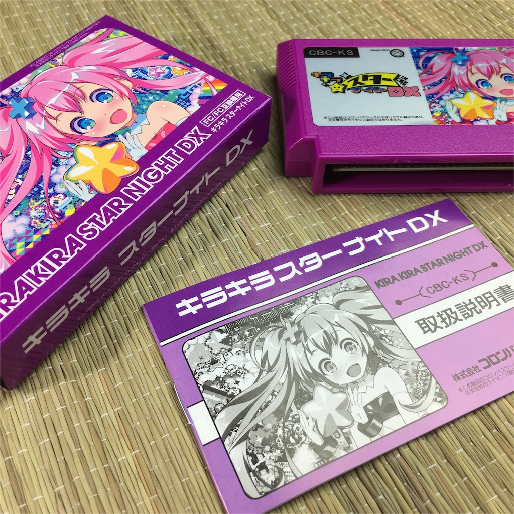 f:id:gamerihabiri:20161010194030j:image