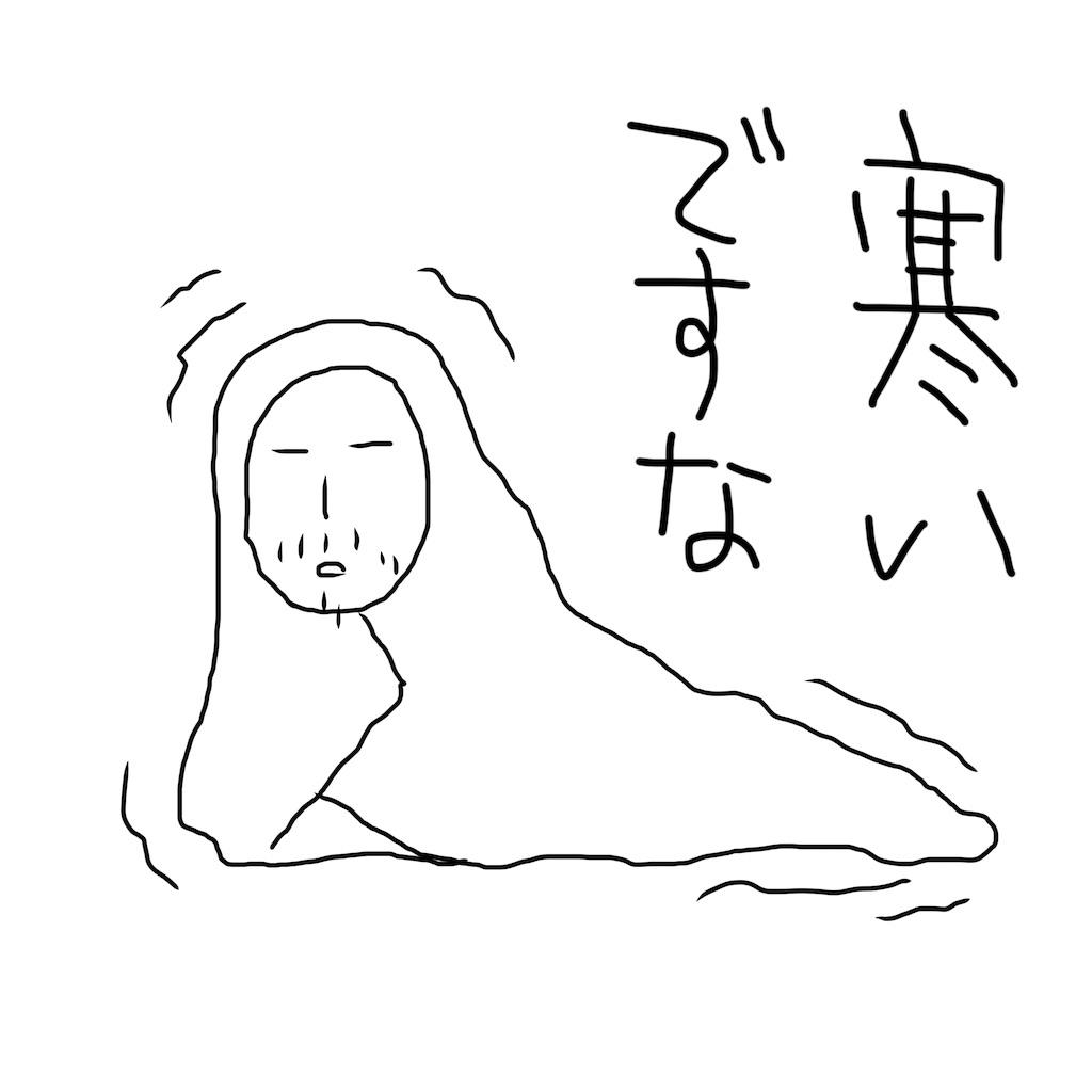 f:id:gamerihabiri:20161209121436j:image