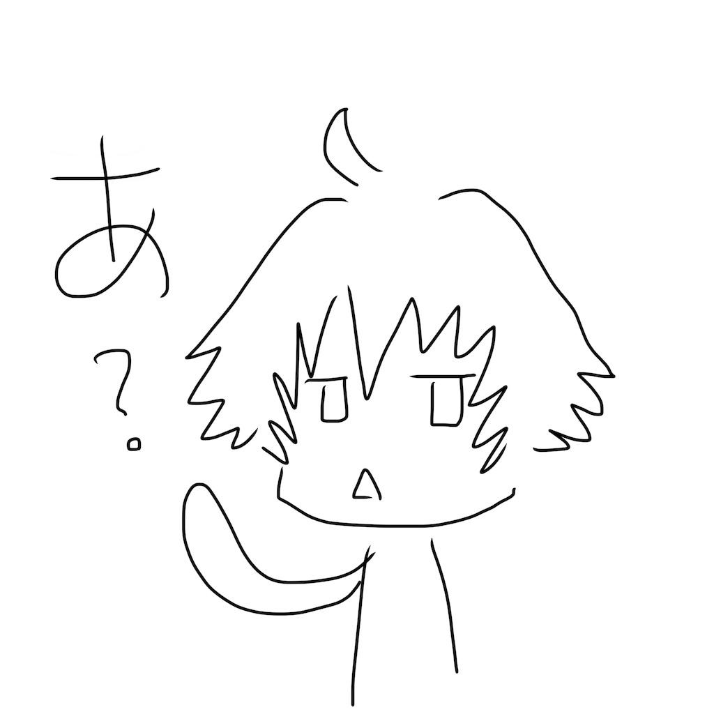 f:id:gamerihabiri:20161214003117j:image