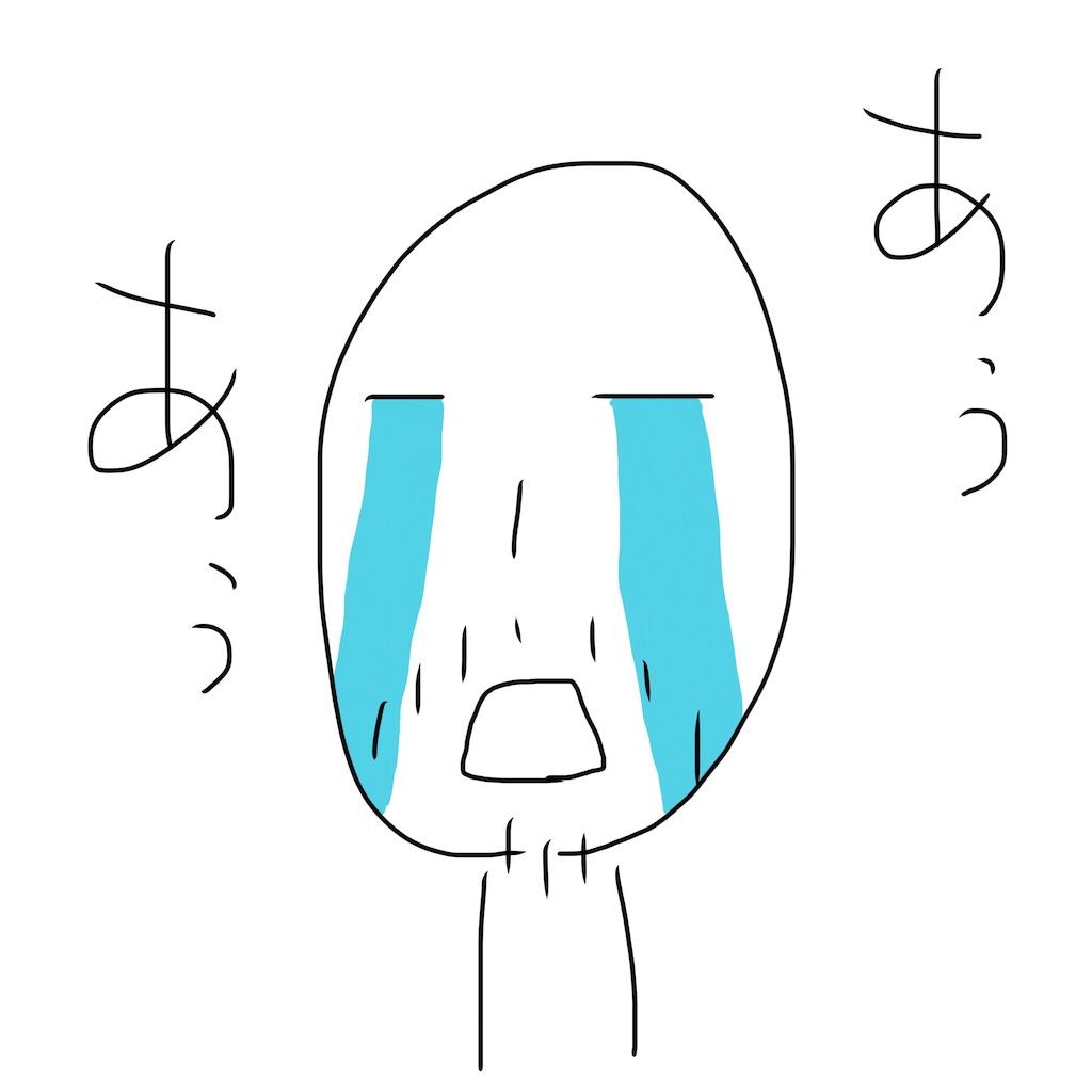 f:id:gamerihabiri:20161220160743j:image