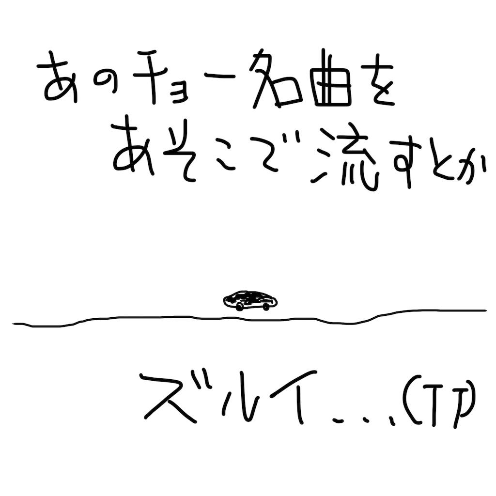 f:id:gamerihabiri:20161228142044j:image