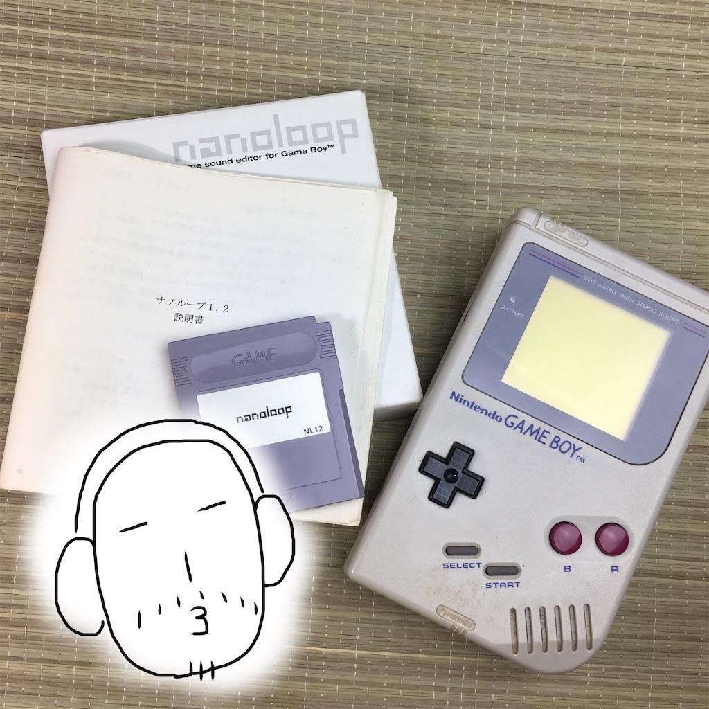 f:id:gamerihabiri:20170111214747j:image