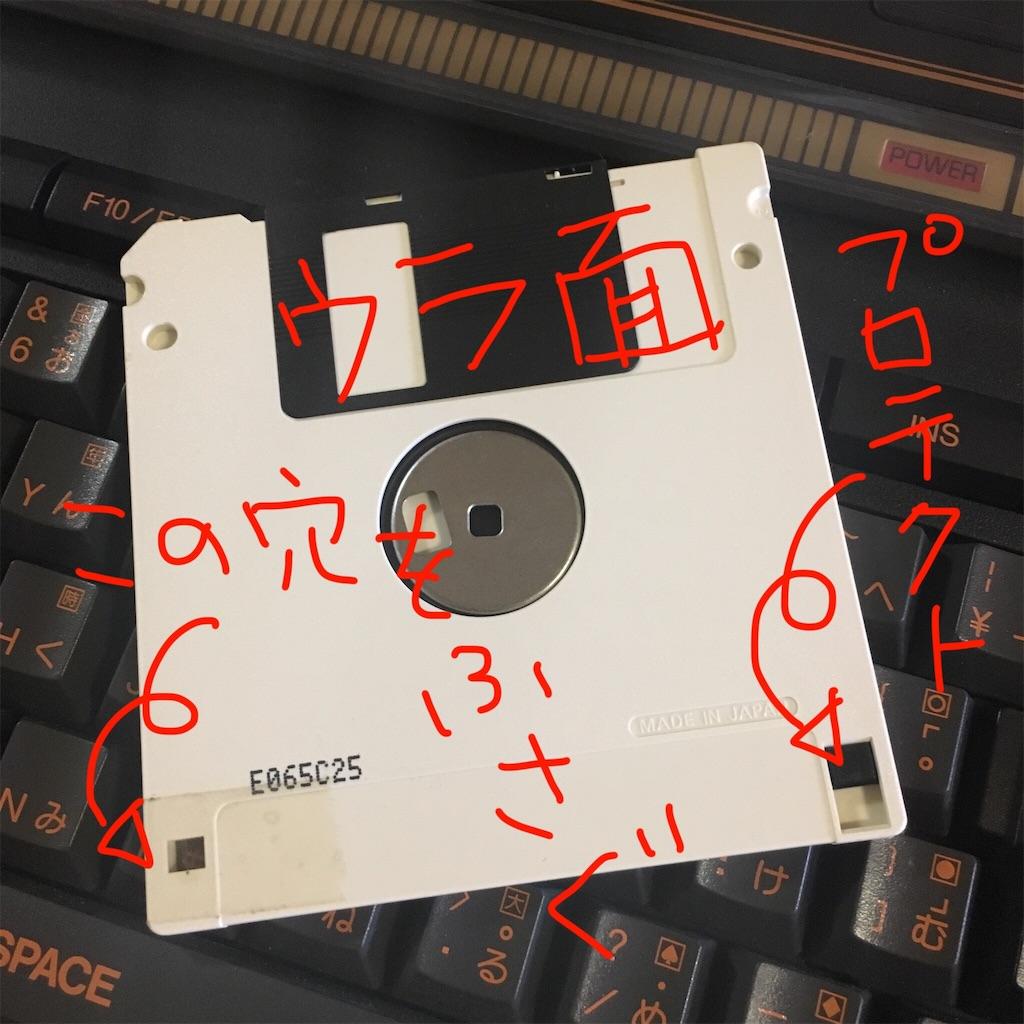 f:id:gamerihabiri:20180109211717j:image