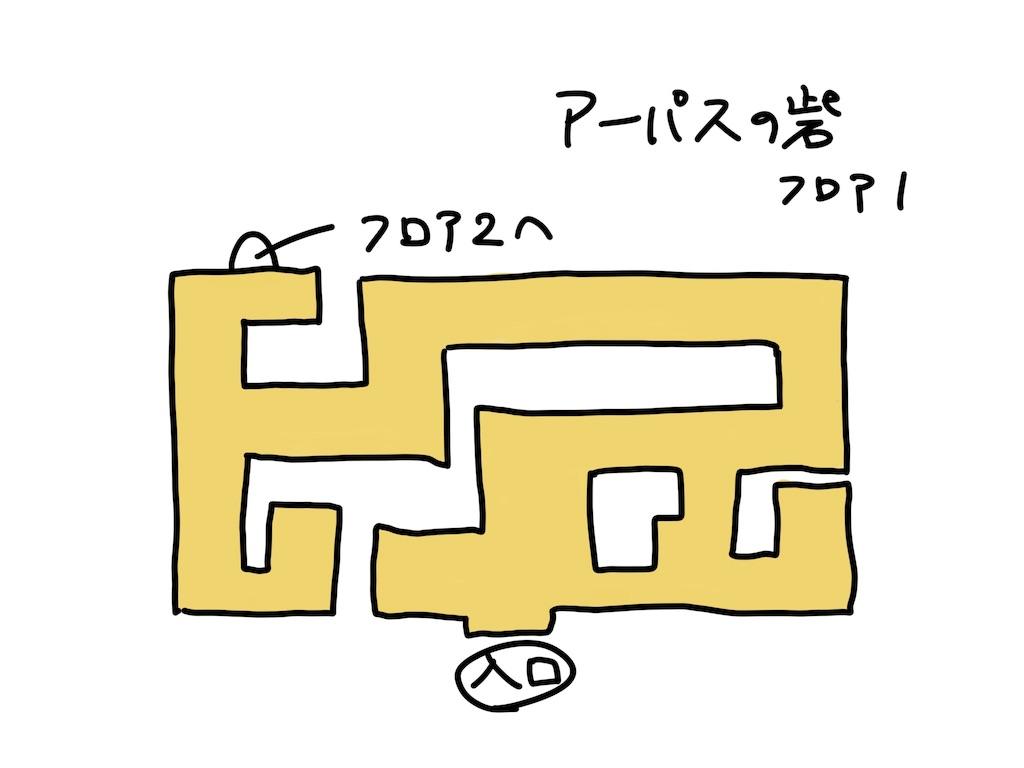 f:id:gamerihabiri:20180912185928j:image
