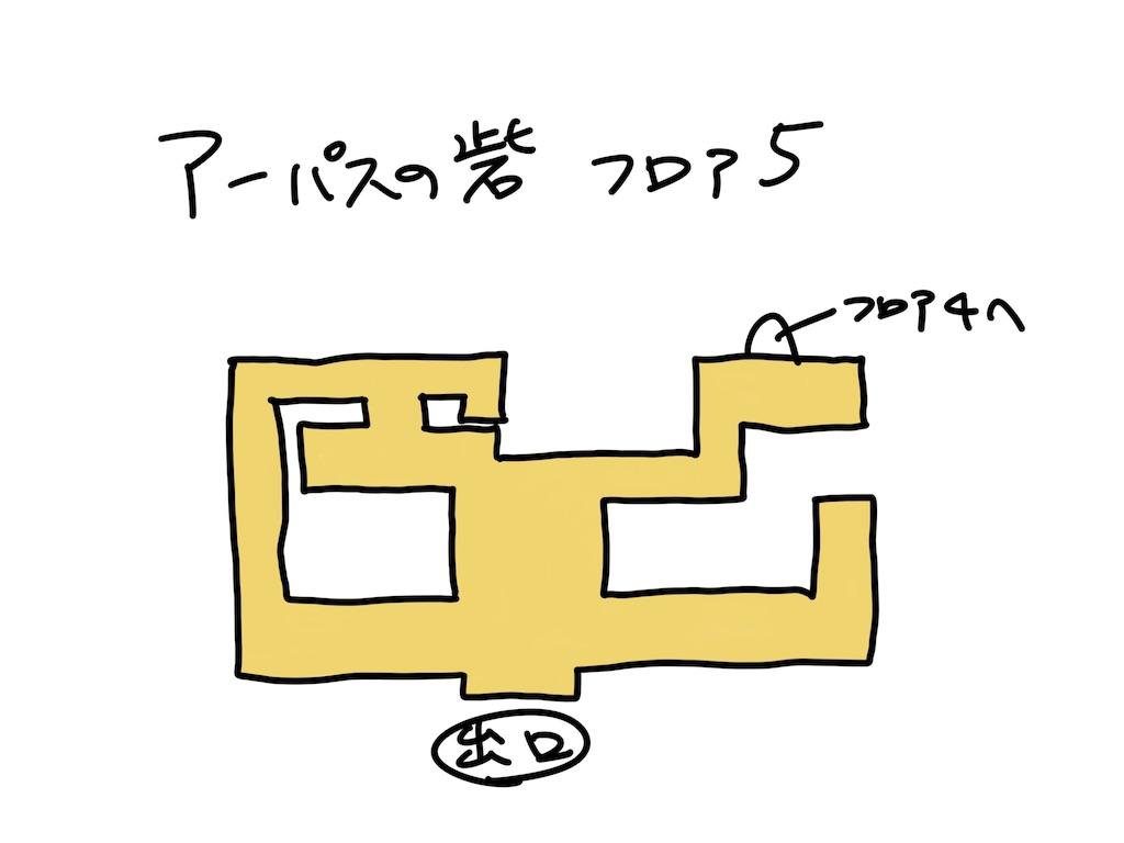 f:id:gamerihabiri:20180912190020j:image