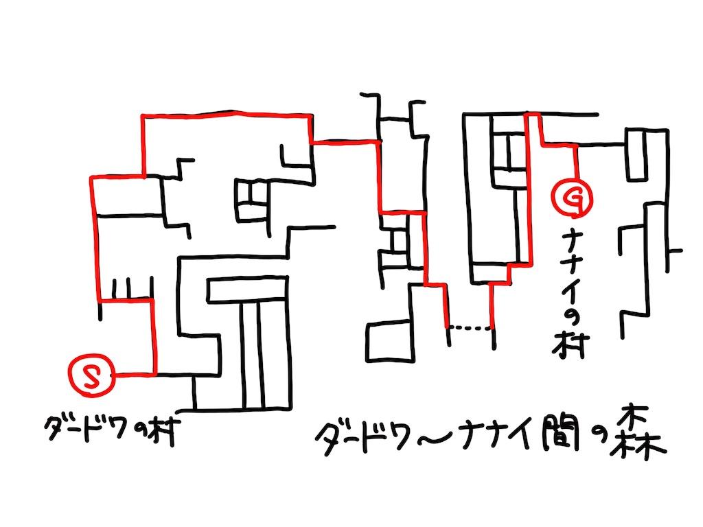 f:id:gamerihabiri:20181010165947j:image