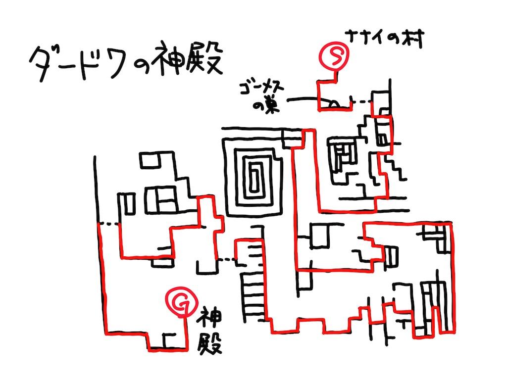 f:id:gamerihabiri:20181017160652j:image