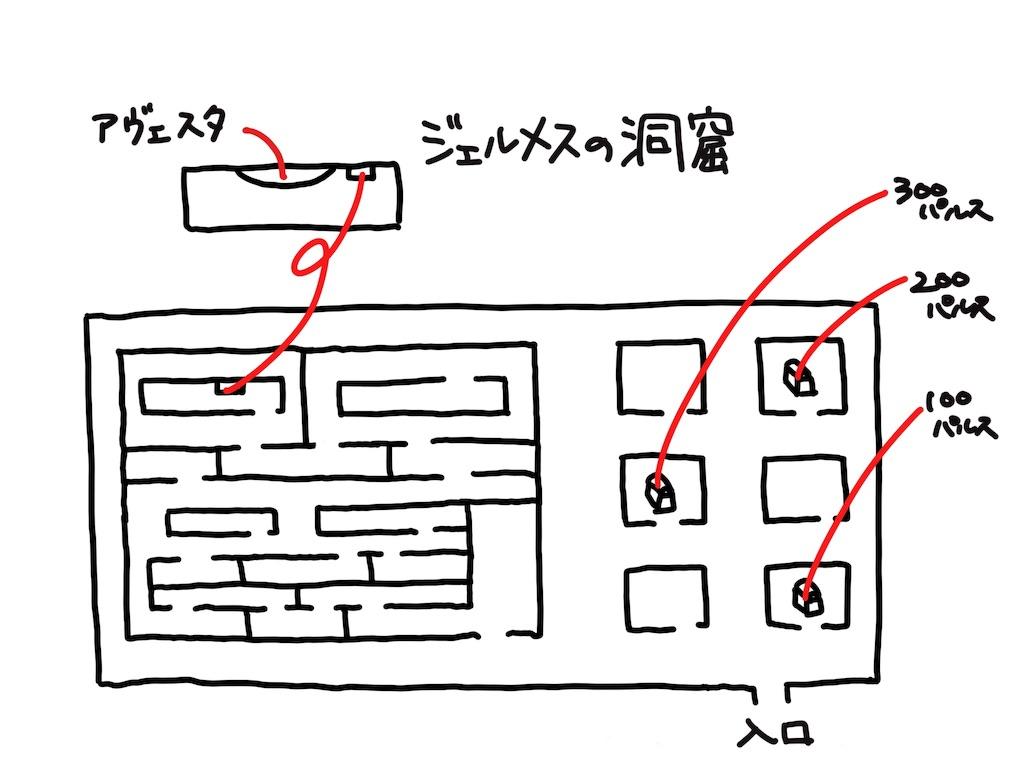 f:id:gamerihabiri:20181112161541j:image