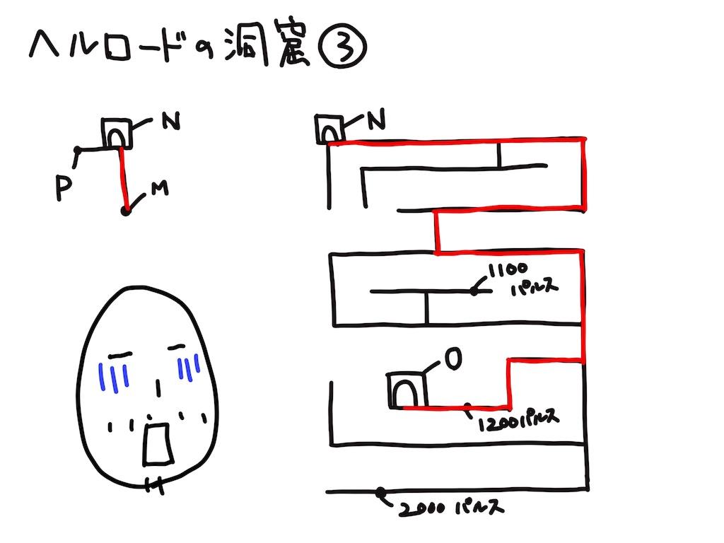 f:id:gamerihabiri:20181122171956j:image
