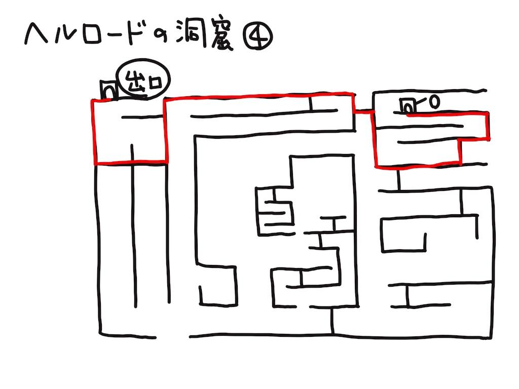 f:id:gamerihabiri:20181122172109j:image