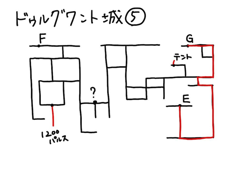 f:id:gamerihabiri:20181129174305j:image