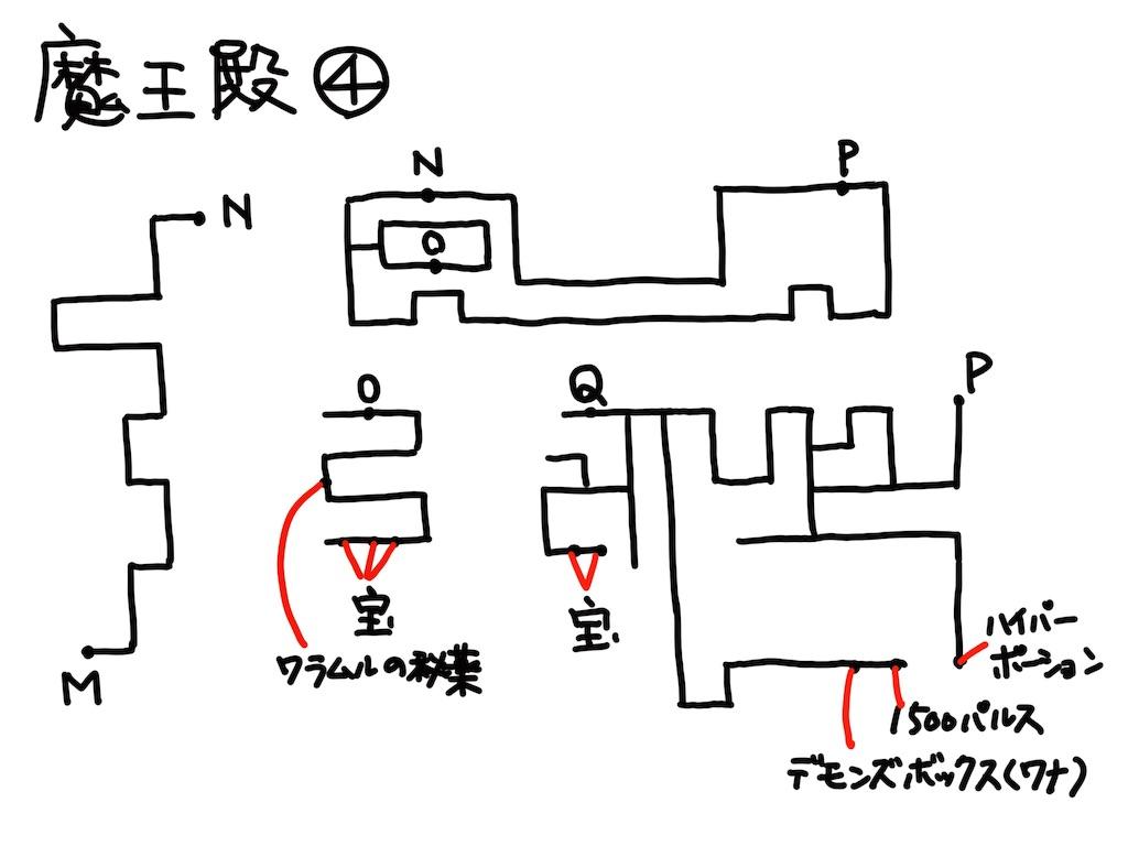 f:id:gamerihabiri:20181206160441j:image