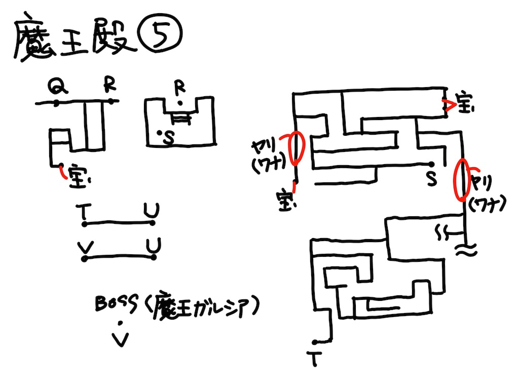 f:id:gamerihabiri:20181206160454j:image