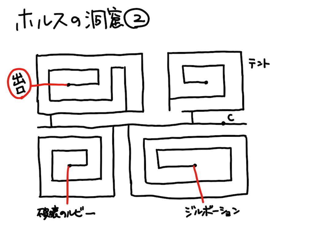 f:id:gamerihabiri:20181207182821j:image