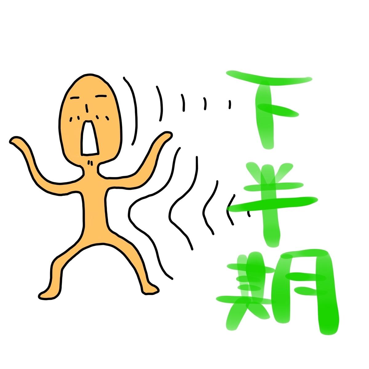 f:id:gamerihabiri:20191226132534j:plain