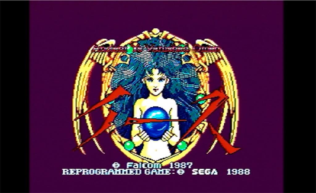 f:id:gamerihabiri:20200103212238j:image