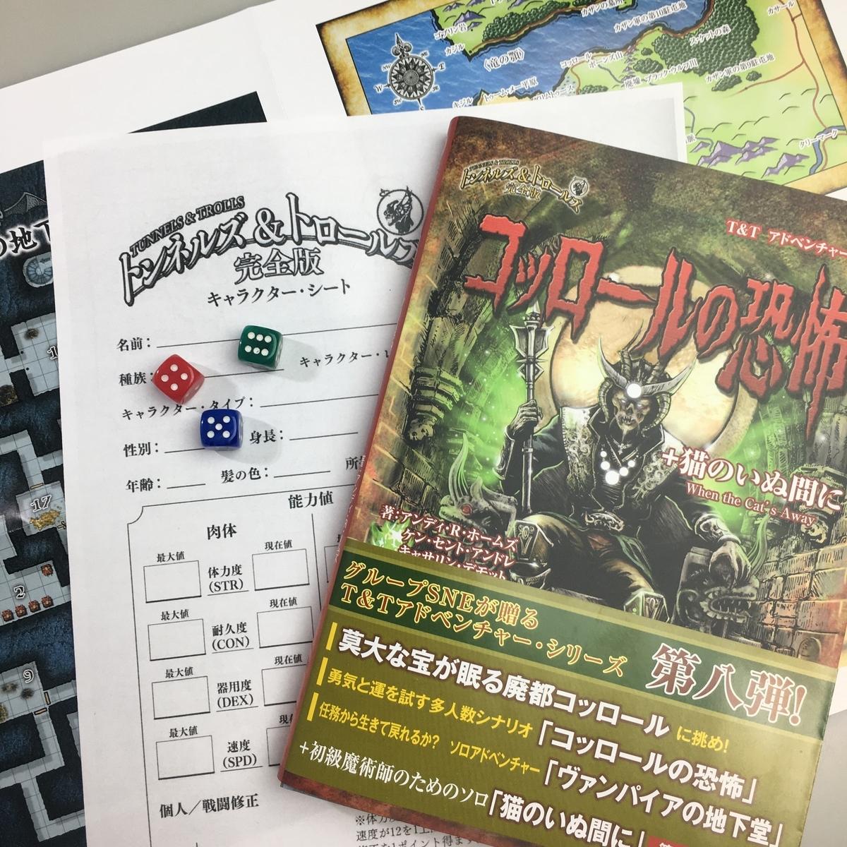 f:id:gamerihabiri:20200219185714j:plain