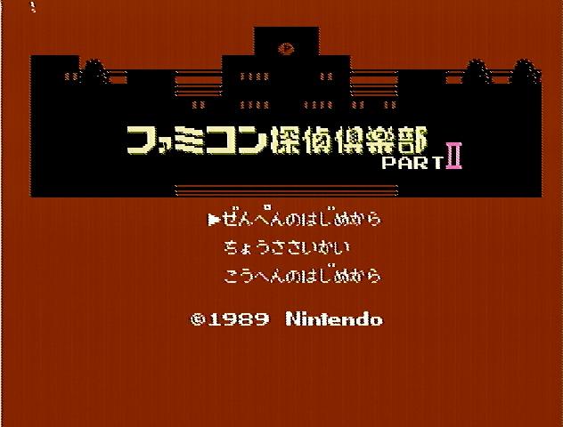 f:id:gamerihabiri:20200427074036j:plain