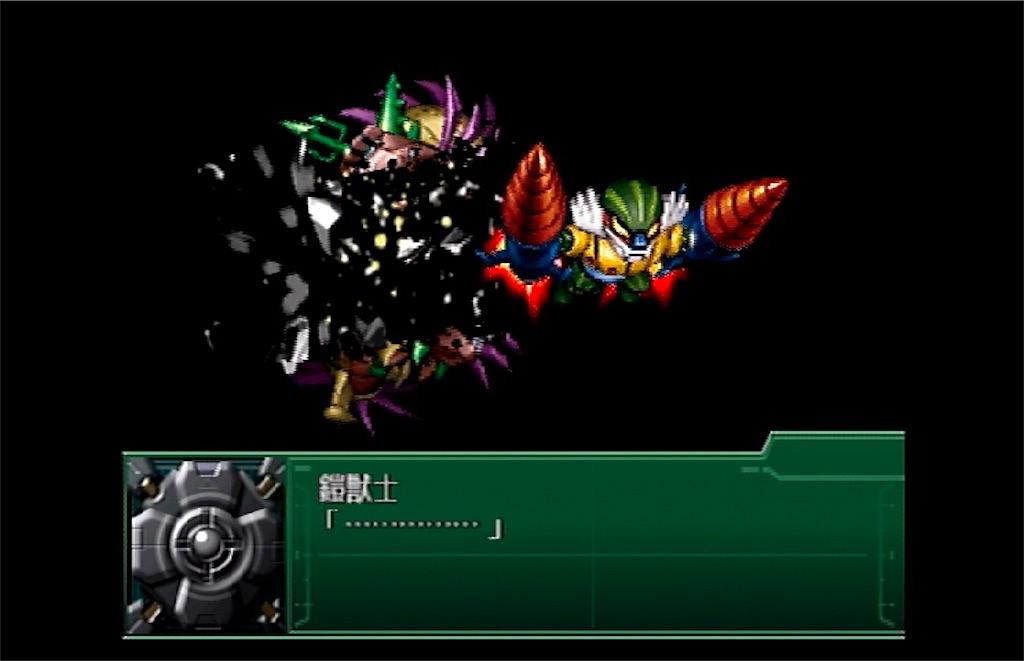 f:id:gamerihabiri:20200506102929j:image