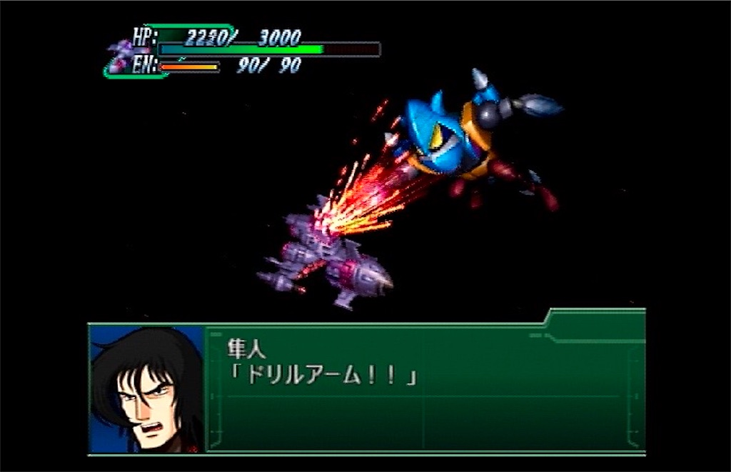 f:id:gamerihabiri:20200506102946j:image