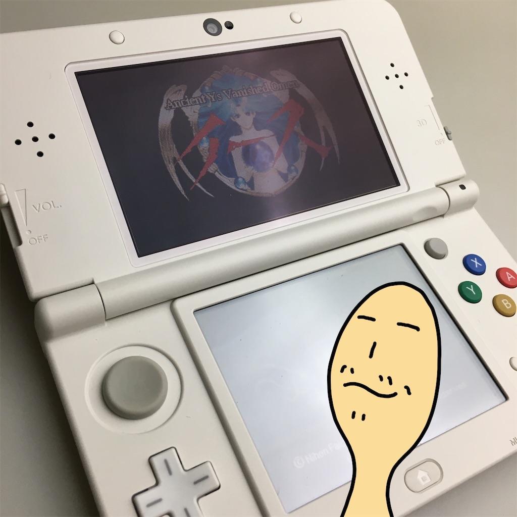 f:id:gamerihabiri:20201208173645j:image