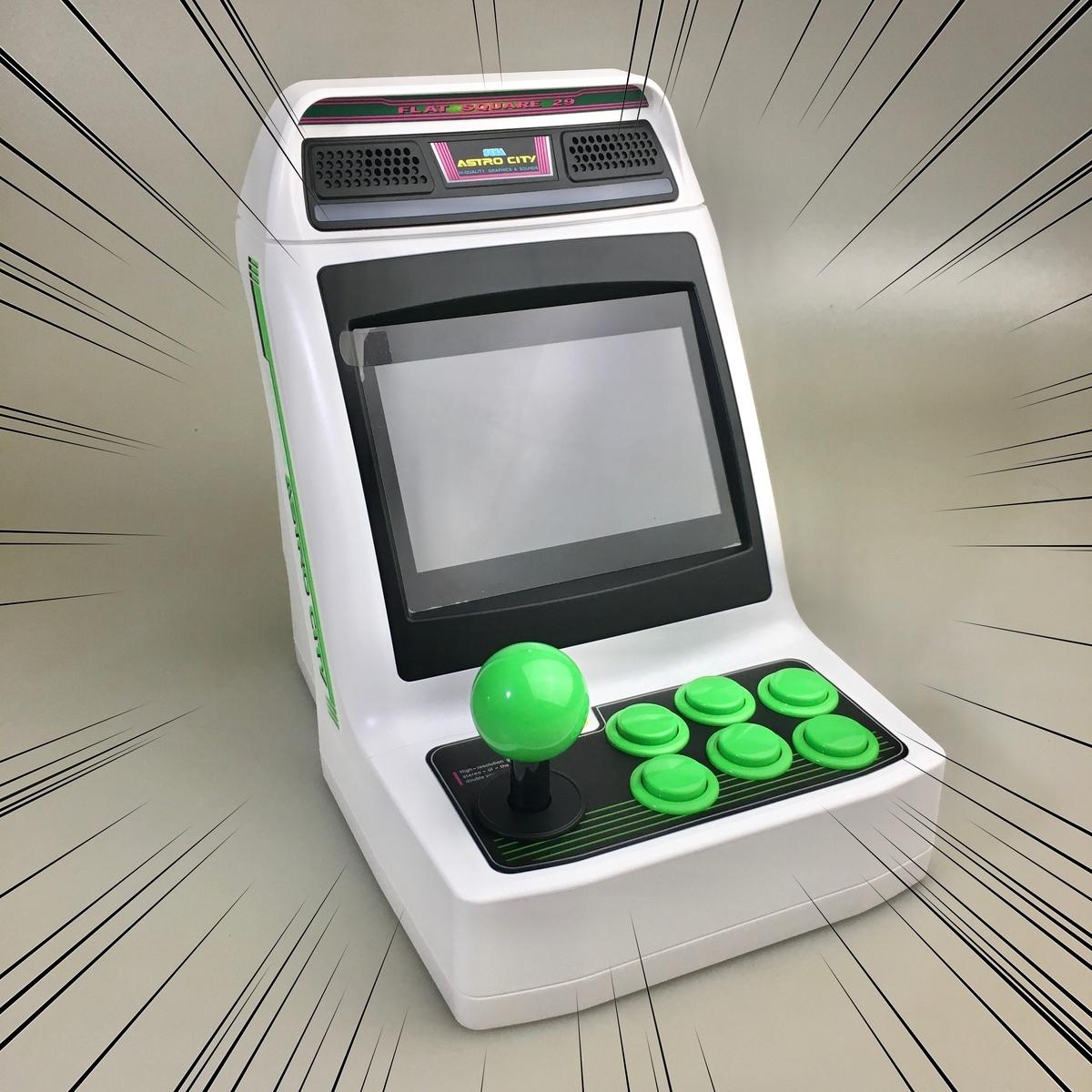 f:id:gamerihabiri:20201218154320j:plain