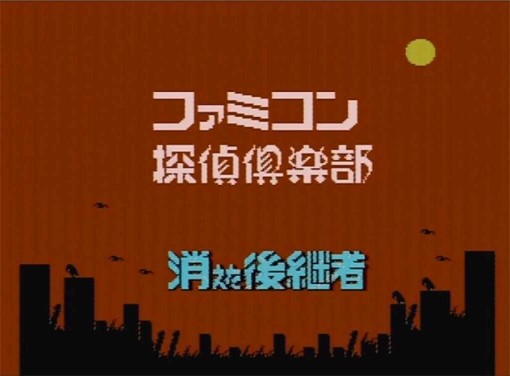 f:id:gamerihabiri:20210103141131j:image