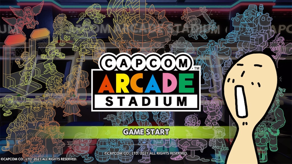 f:id:gamerihabiri:20210526100117j:image