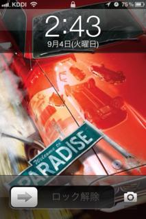 f:id:gameside:20120904205633p:image