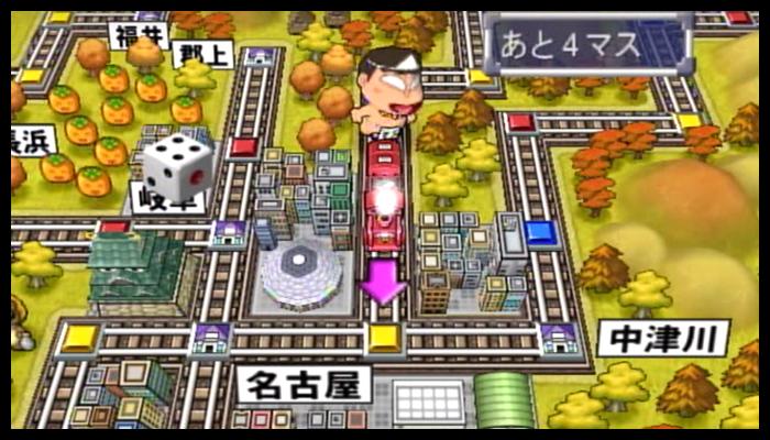 ゲーム 任天堂 盛り上がる 桃太郎電鉄16 北海道大移動の巻!
