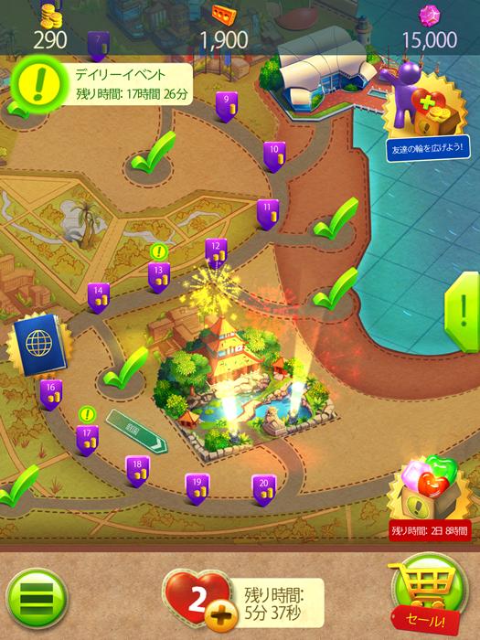 3マッチパズルゲーム、グミドロップ!のステージマップ画面。シドニーの観光地を建て直している様子