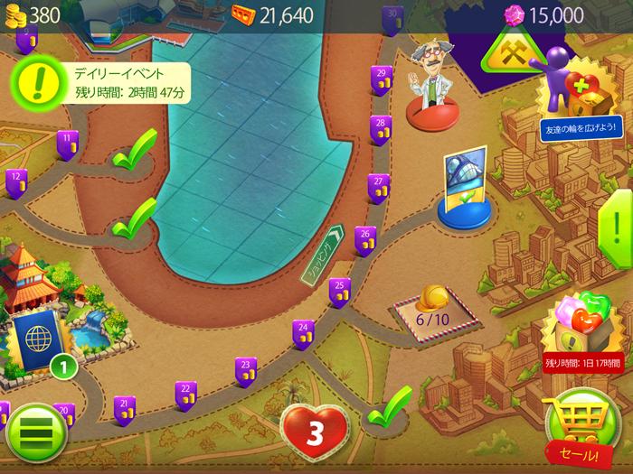 グミドロップ おすすめ無料アプリ マッチ3パズル 中毒性 マップ横画面