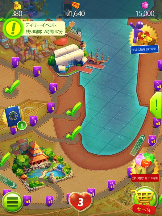 グミドロップ おすすめ無料アプリ マッチ3パズル 中毒性 マップ縦画面