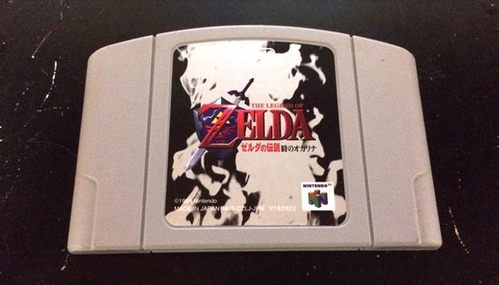 スピラル 中古 ゲーム 64ソフト ゼルダの伝説 時のオカリナ