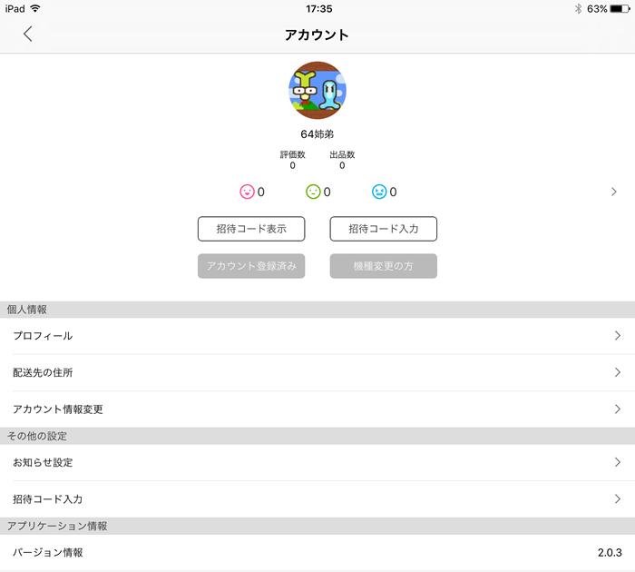 スピラル 中古 本 ゲーム CD DVD 無料交換 取引
