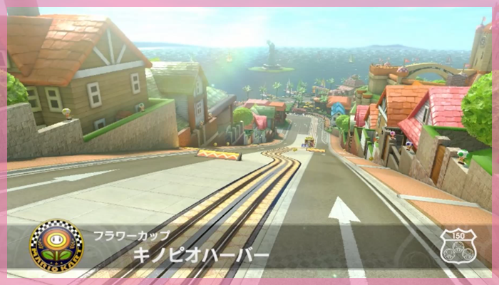 ゲーム 任天堂 音楽 春 マリオカート8 キノピオハーバー