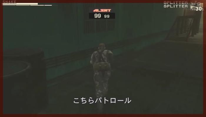 ゲーム 音楽 ゲームミュージック メタルギアソリッド3 Battle in the base