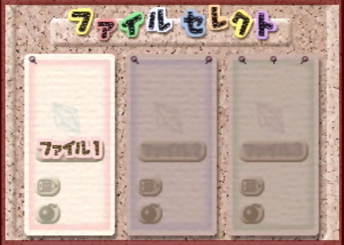 ゲーム 任天堂 音楽 アンニュイ 午後 星のカービィ64 ファイルセレクト画面
