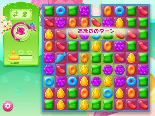 キャンディークラッシュゼリーのパズル画面。ボスと陣取りバトル