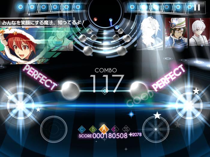アイドリッシュセブン(アイナナ)リズムゲームプレイ画面
