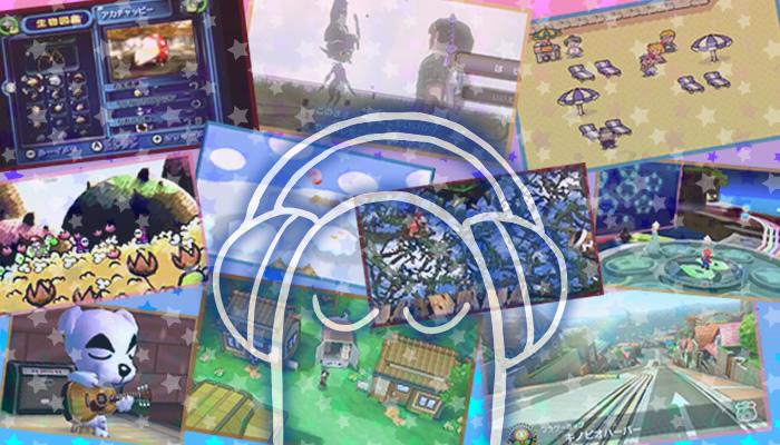 任天堂 ゲームミュージック ゲーム音楽 作業用BGM ゲームBGM ニンテンドー
