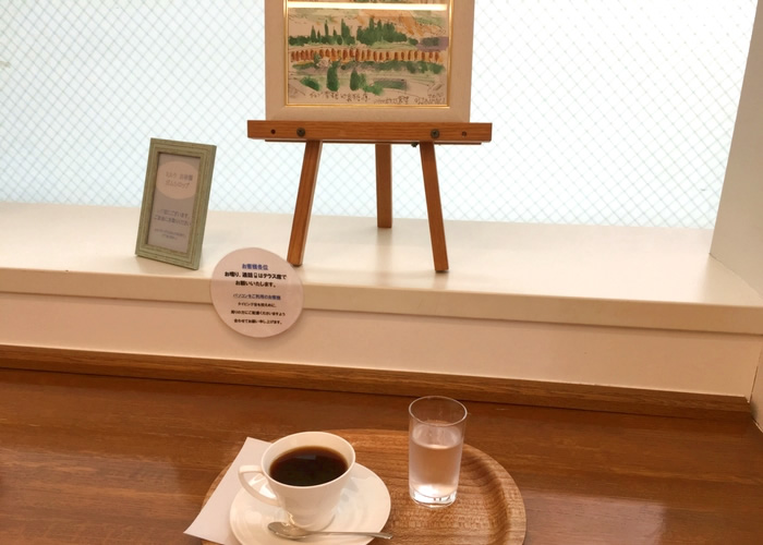 東京都内にあるブックカフェ、MJ BOOK CAFEの紹介