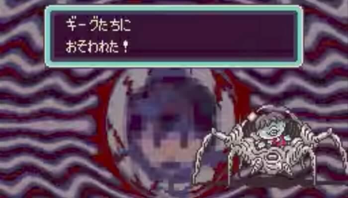 任天堂ゲームのトラウマシーン&キャラランキング1位、MOTHER2よりギーグ第1形態